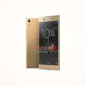 سعر ومواصفات Sony Xperia XA1 Plus