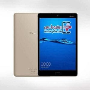 سعر ومواصفات تابلت Huawei MediaPad M3 Lite 8