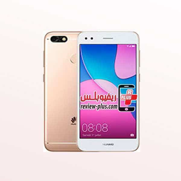 سعر ومواصفات Huawei P9 lite mini