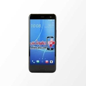 سعر ومواصفات HTC U11 Life