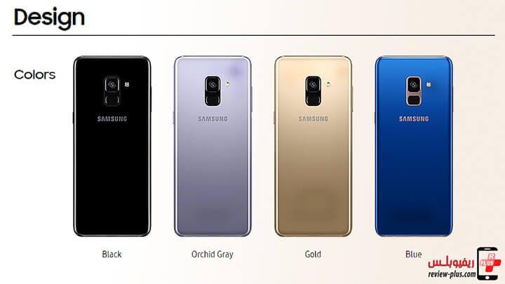 اللوان هاتف Samsung Galaxy A8 Plus 2018