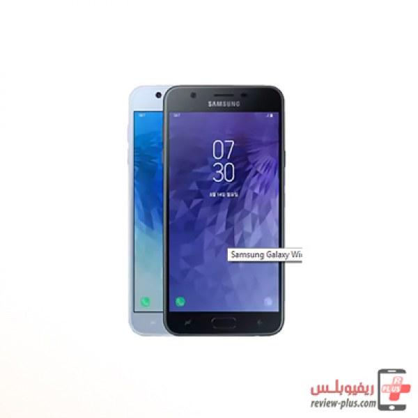 Samsung Galaxy Wide 3