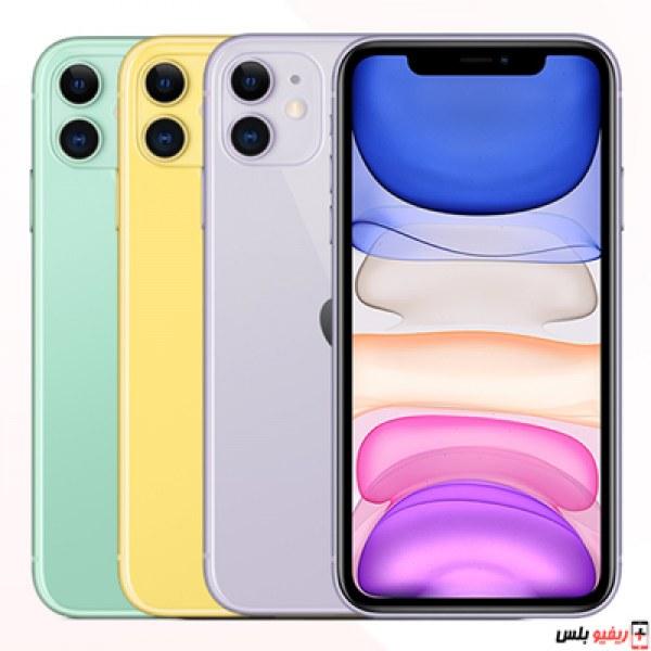 Iphone 11 سعر ومواصفات ايفون 11 الجديد 2019 ريفيو بلس
