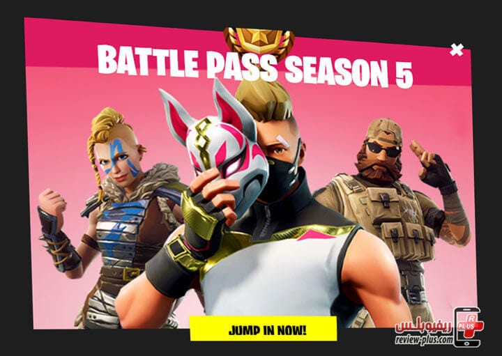 Fortnite-Download-android