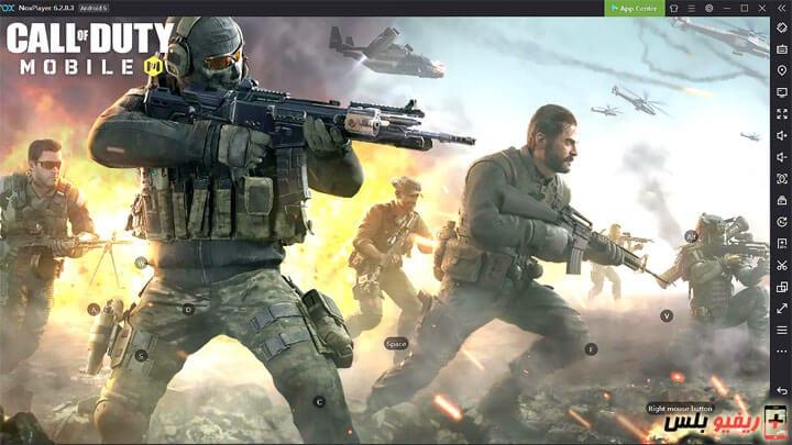 تحميل لعبة Call of Duty mobile على اجهزة الكمبيوتر – ريفيو بلس