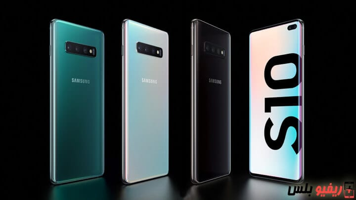 Samsung Galaxy S10 Plus سعر ومواصفات الموبايل واهم مميزاتة وعيوبة