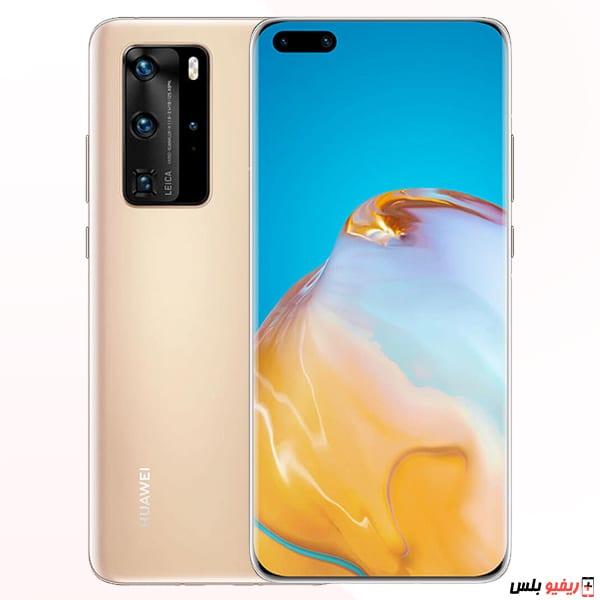 مواصفات وسعر Huawei P40 Pro مميزات وعيوب هواوى بى 40 برو ريفيو بلس