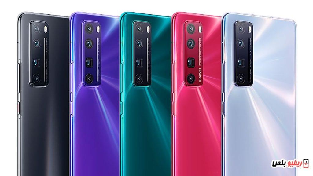 ألوان Huawei nova 7 Pro 5G