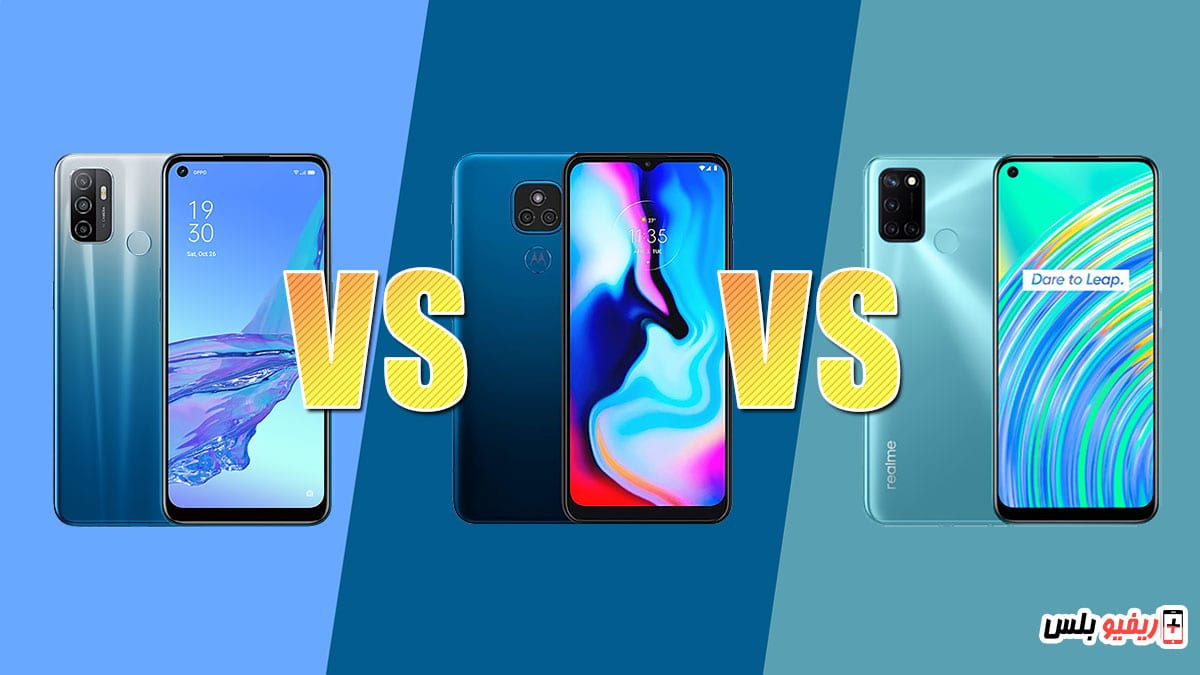 Realme C17 VS Moto E7 Plus VS OPPO A53
