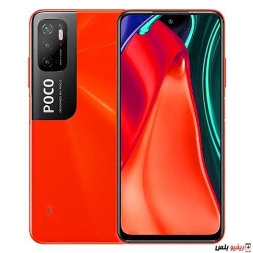 Xiaomi Poco X5